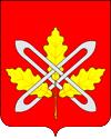Администрация города Костерево